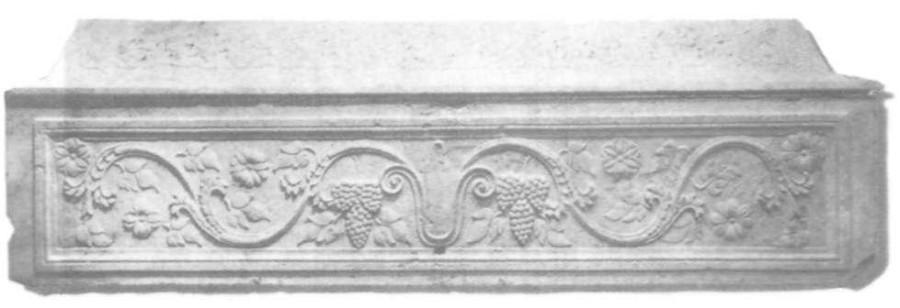 саркофаг синусоида израиль