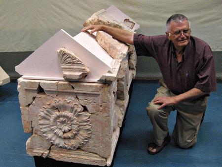 саркофаг ирода ромашка2
