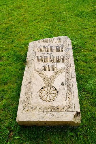 древнерусские надгробия1