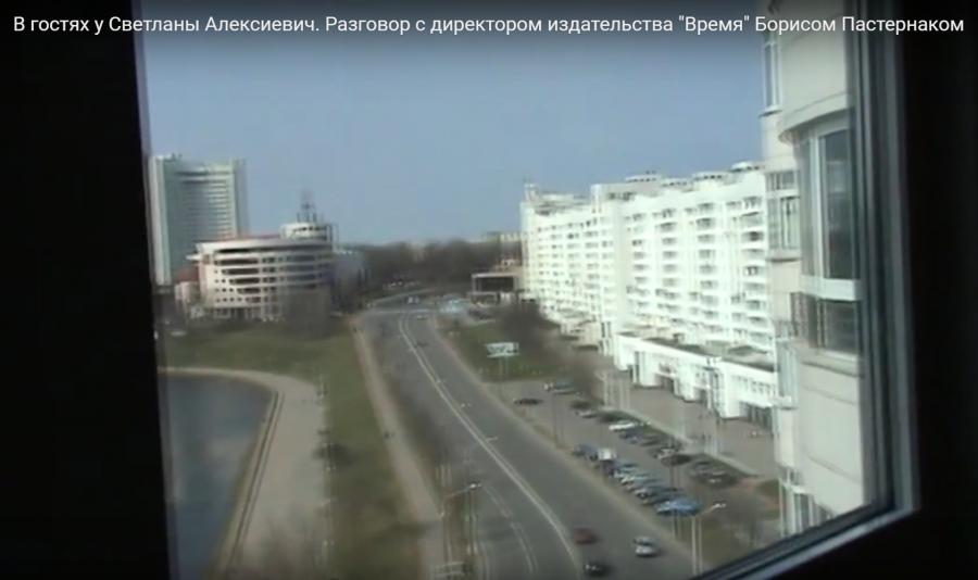 новая квартира алексиевич4