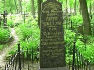 waller7