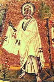 vrataraja1 петр равенна 5 век
