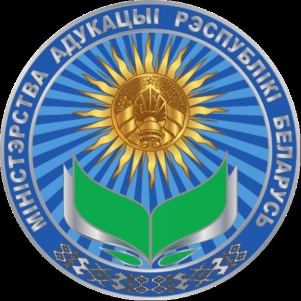 аду - кацыя