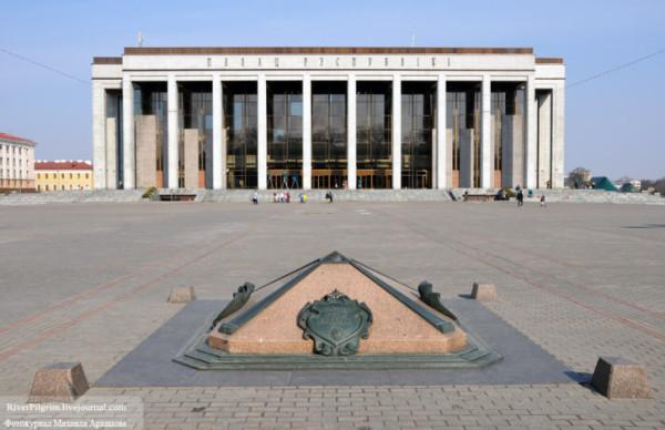 дворец республики