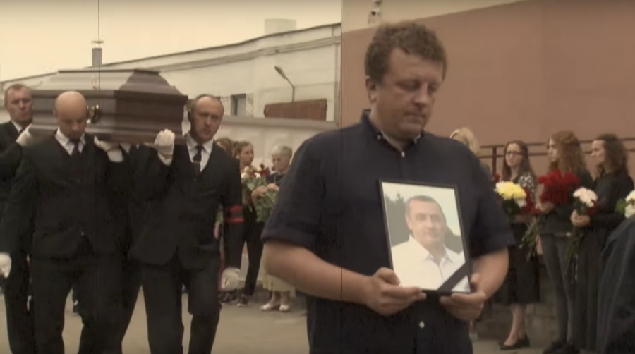 новобелорусские похороны
