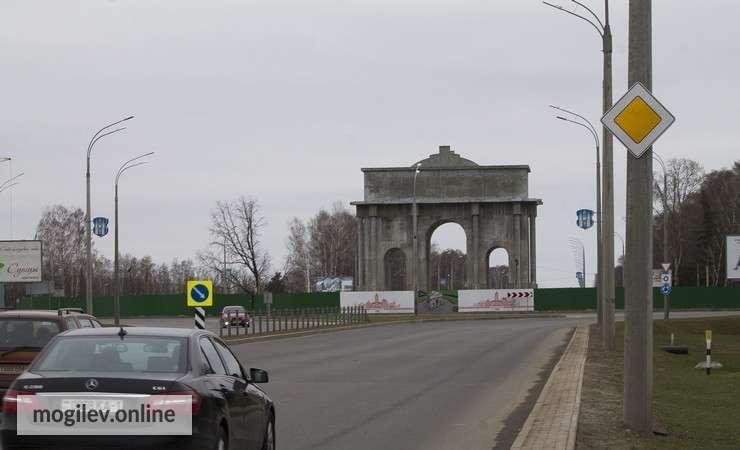 могилевская триумфальная арка реальность