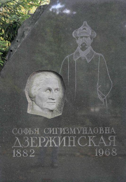 Софа Мушкат2