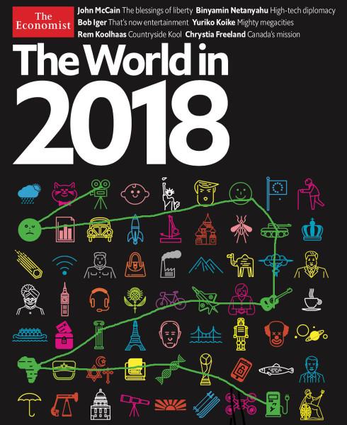 экономист зеленый граф 2018 биг