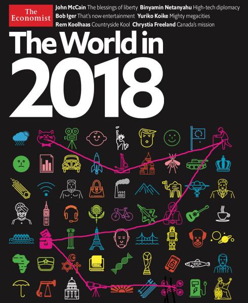 розовый граф 2018 биг