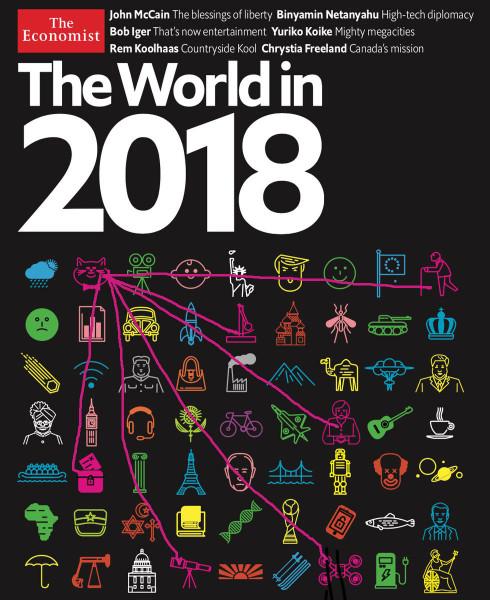 розовый иерархический на 2018 биг