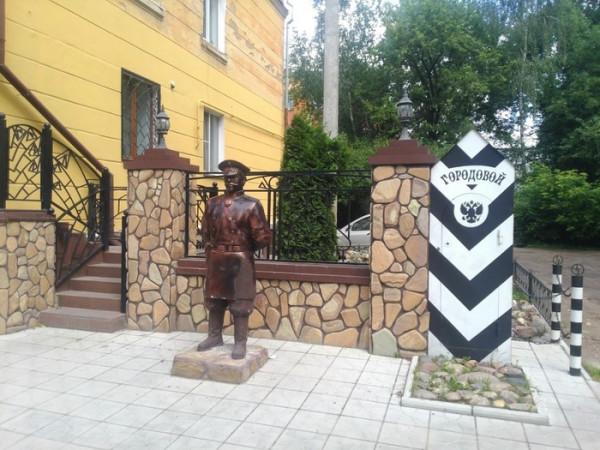 городовой  в Ржеве Тверская обл