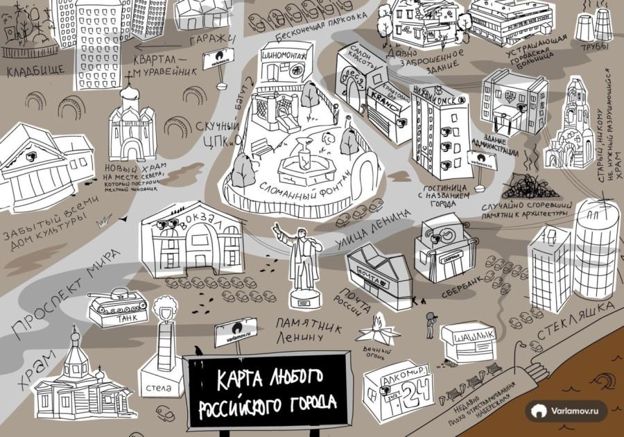 карта любого российского города