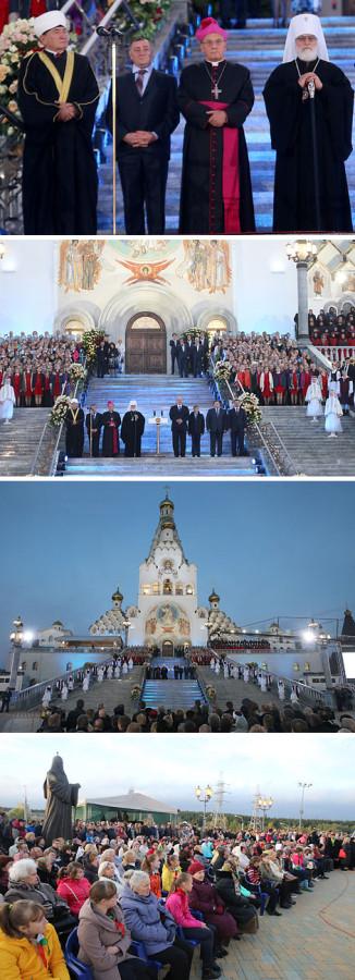 храм всех святых минск