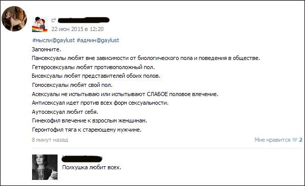 kak-svyazatsya-s-temi-kto-snimaet-pornuhu