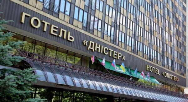 Отель во Львове