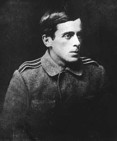 Сергей Эфрон.