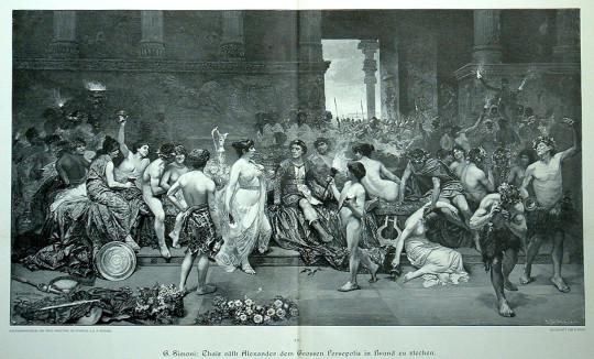 Александр пирует с гетерами Персеполя. Рисунок Г. Симони.