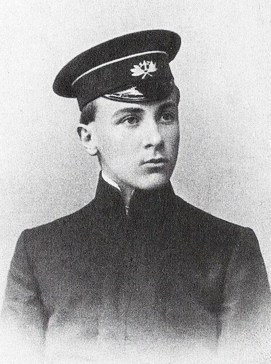 Булгаков-гимназист. Изображение с сайта svr-lit.ru.