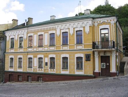 Дом Булгаковых (а также и Турбиных) на Андреевском спуске в Киеве. Изображение с сайта zagorovska.lv.