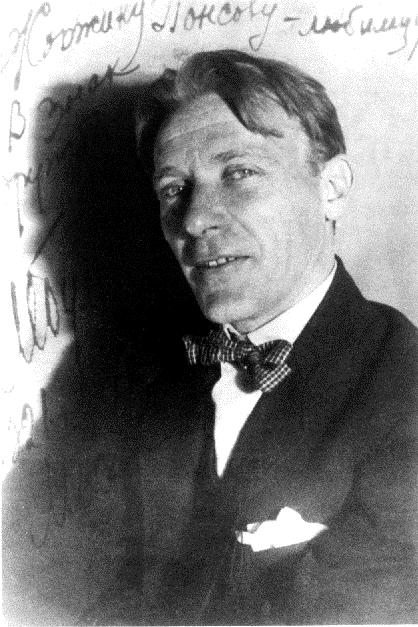 1926. Изображение с сайта ru.wikipedia.org.