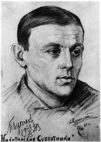 М. Булгаков, 1923. Художник А. Куренной. Источник: ru.m.wikipedia.org.