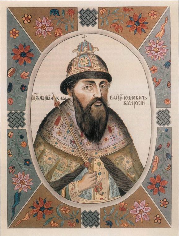 "Царь Василий Иванович из рода Шуйских. ""Царский титулярник""."