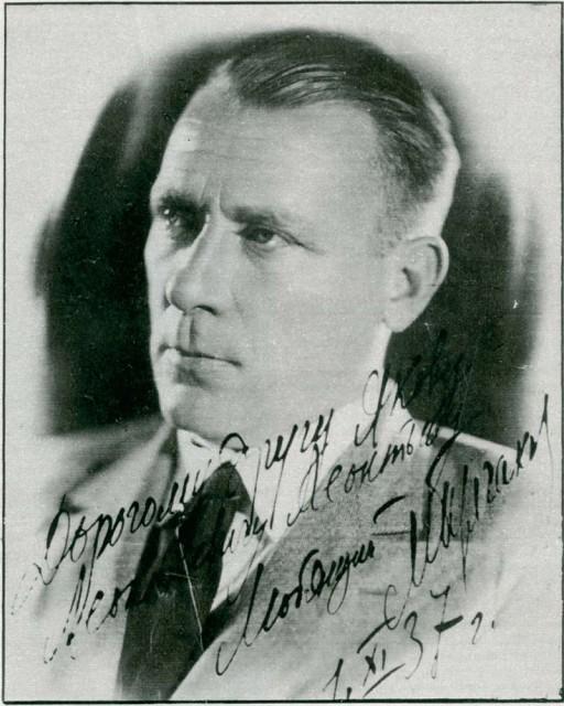 1.XI.1937. Изображение с сайта ru.wikipedia.org.