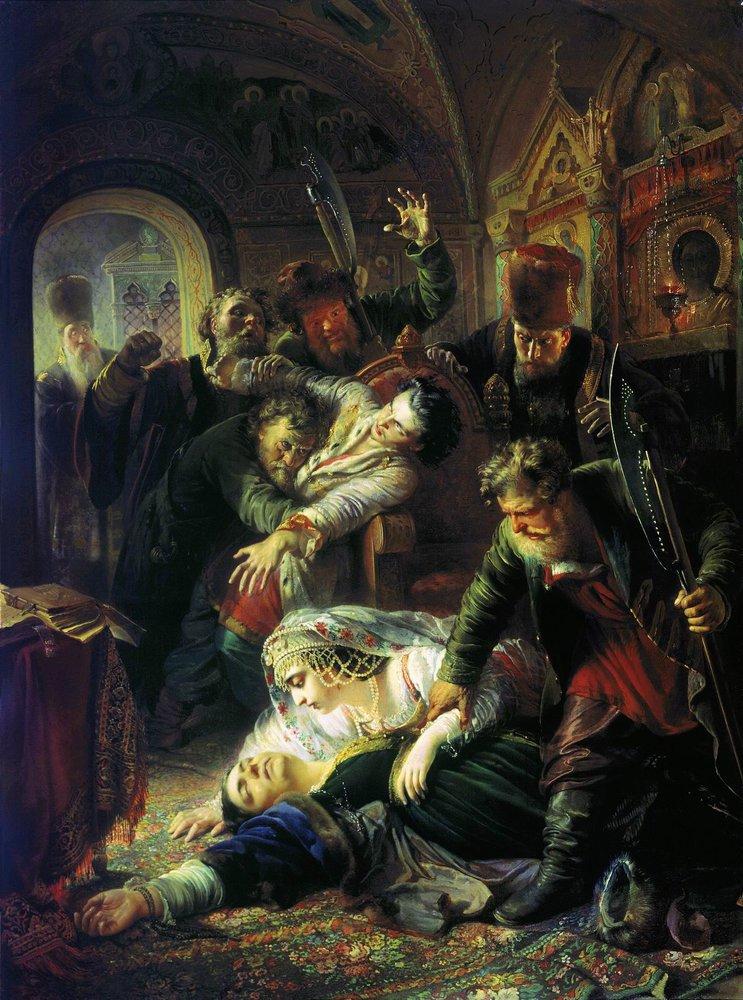 Агенты Дмитрия Самозванца убивают сына Бориса Годунова. Константин Маковский, 1862.