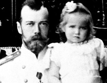 Мария с отцом, 1901 год