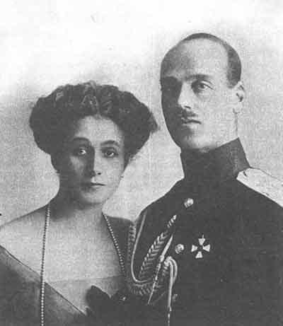 Наталья Сергеевна Шереметьевская и Михаил Александрович. Фото с сайта ru.wikipedia.org.