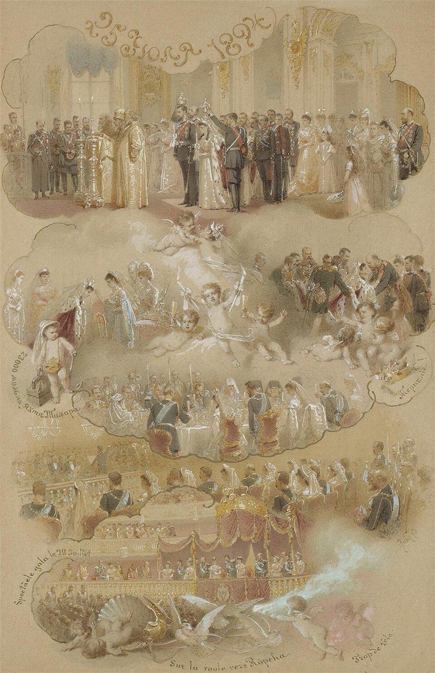 25 июля 1894 года. Михаил Зичи.