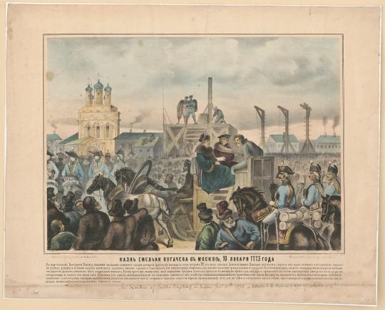 Казнь Емельки Пугачева в Москве 10 января 1775 года. Литография, 1865.