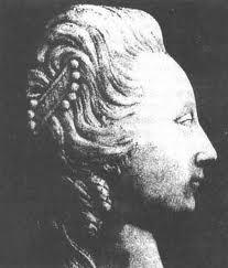 Барельеф, предполагаемый прижизненный портрет.