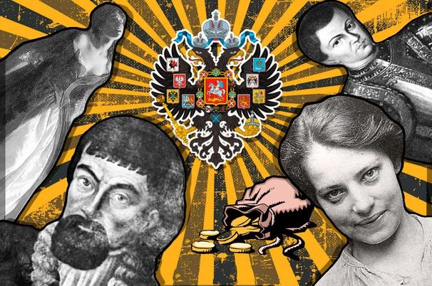 Изображение с сайта www.ridus.ru.