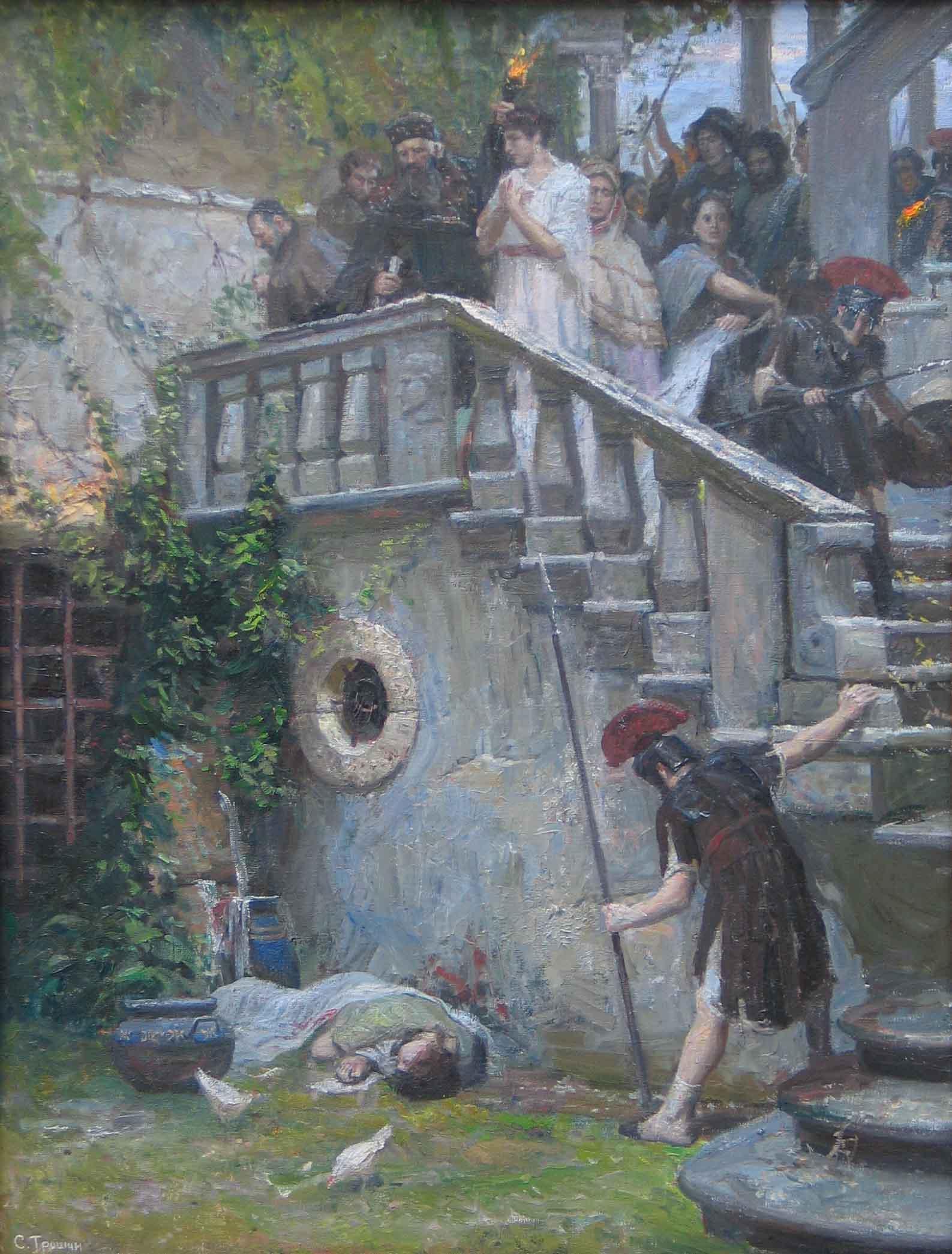 Смерть Нерона. Сергей Трошин, 2004. Вас ничем не смущает центурион, стоящий внизу около трупа?