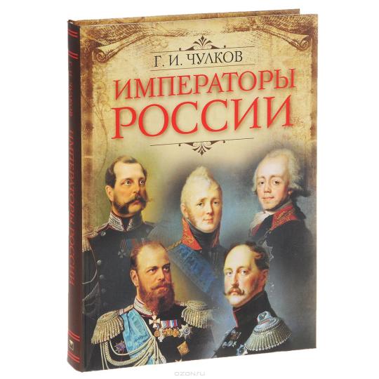 Изображение с сайта www.livelib.ru.