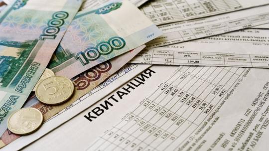 Изображение с сайта kirov.online.
