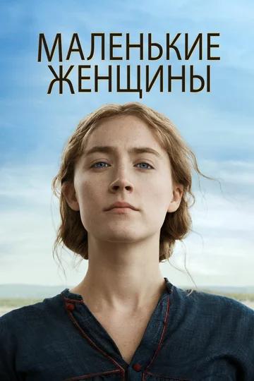 Изображение сайта www.kinopoisk.ru.