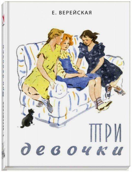 """Переиздает книгу издательство """"Речь""""."""