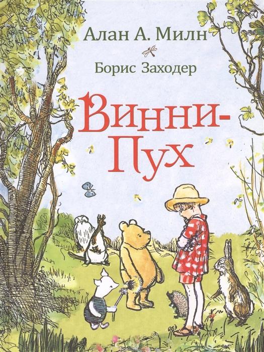 Я не могла удержаться и не вставить сюда эту милую обложку. www.chitai-gorod.ru.