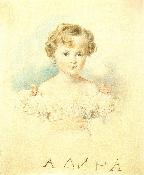 Портрет маленькой Адини с её личной подписью