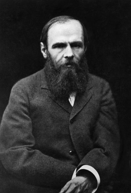 Фёдор Достоевский носил и бороду, и пиджак.