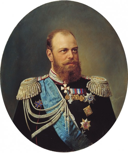 Александр III - первый русский правитель после Ивана V, носивший бороду. Портрет кисти Николая Шильдера.