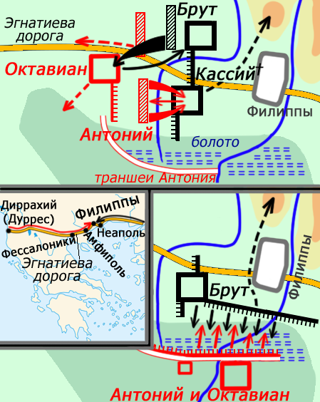 Сражения при Филиппах. Сверху — первая битва, внизу — вторая, слева — пути триумвиров и республиканцев к Филиппам на карте Греции.