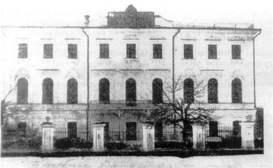 Дом Зубкова, 1925.