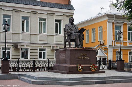 Памятник Якову Гарелину в городе Иваново. Оригинал взят с сатйа www.ivanovograd.ru.