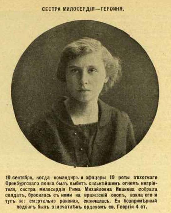 Изображение с сайта ruskline.ru.