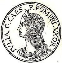 Юлия, дочь Цезаря. Изображение из сборника Promptuarii Iconum Insigniorum (1553).