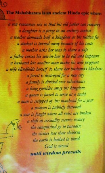 Jaya An Illustrated Retelling Of The Mahabharata By Devdutt