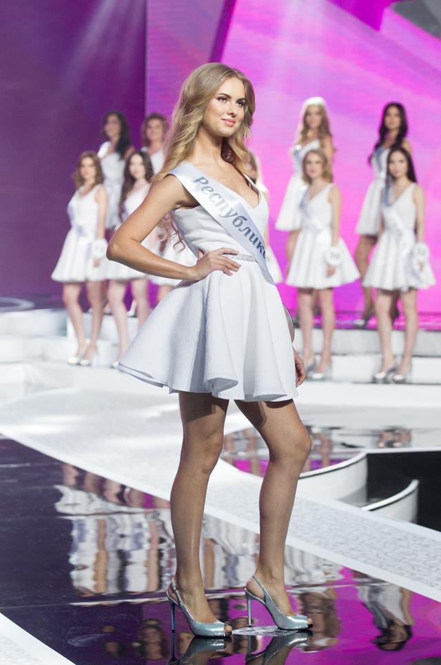 Мисс Россия: Парад уродов -- 2017